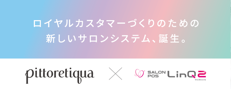 pittoretiqua × SALON POS LinQ2